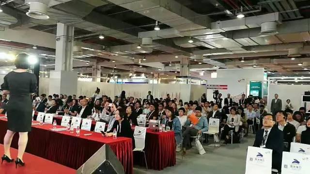 ITB China美团旅行合作见面会现场