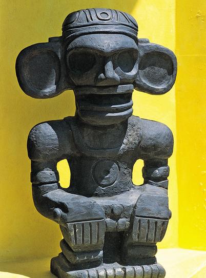 多米尼加萨马纳泰诺人博物馆