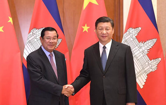 Xi Jinping Meets with Prime Minister Hun Sen of Cambodia
