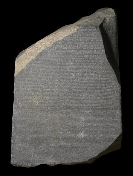 大英博物馆罗塞塔石碑