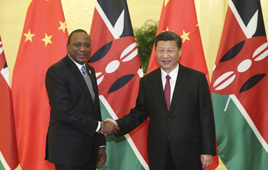 Xi Jinping Meets with President Uhuru Kenyatta of Kenya