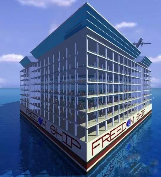自由号海上漂浮城市