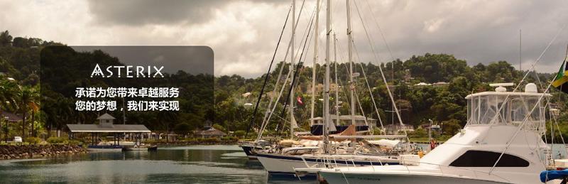 牙买加Asterix旅游公