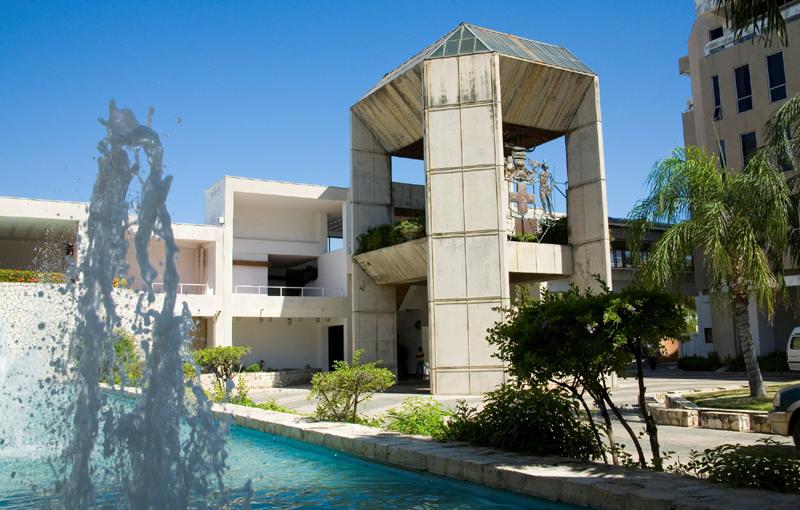牙买加会议中心