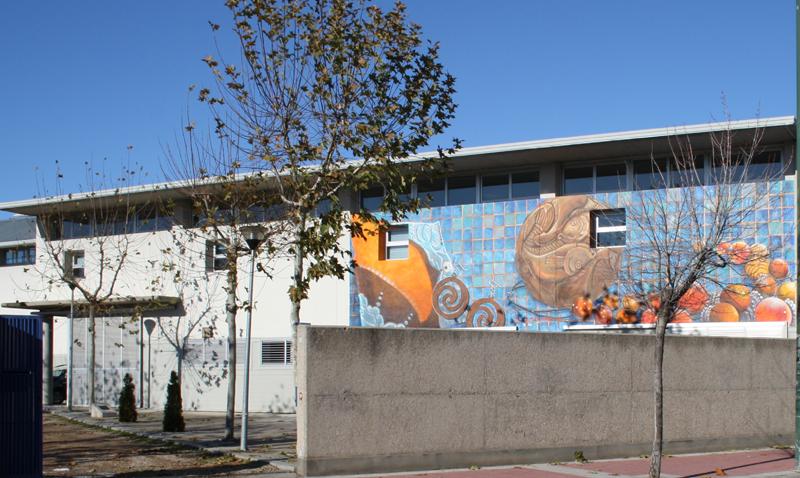 西班牙卡斯蒂利亚-莱昂大区手工艺中心