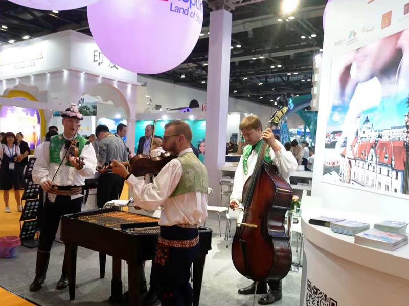 2017北京国际旅游博览会捷克