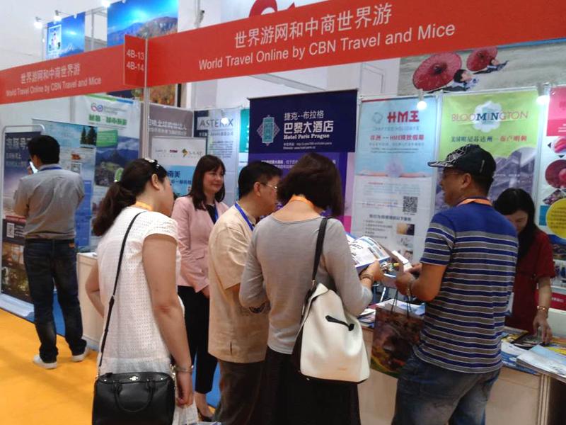 2017北京国际旅游博览会世界游网
