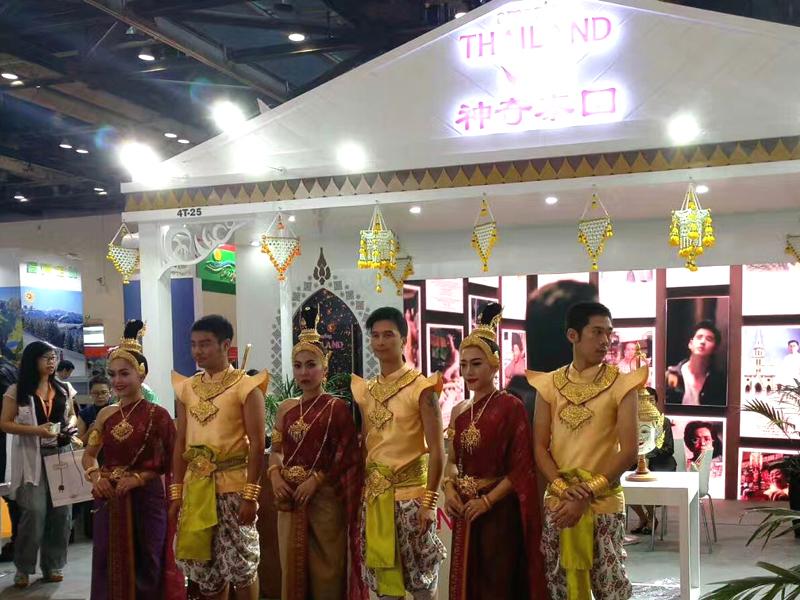 2017北京国际旅游博览会泰国