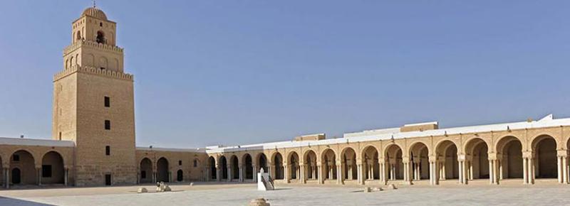 突尼斯大清真寺