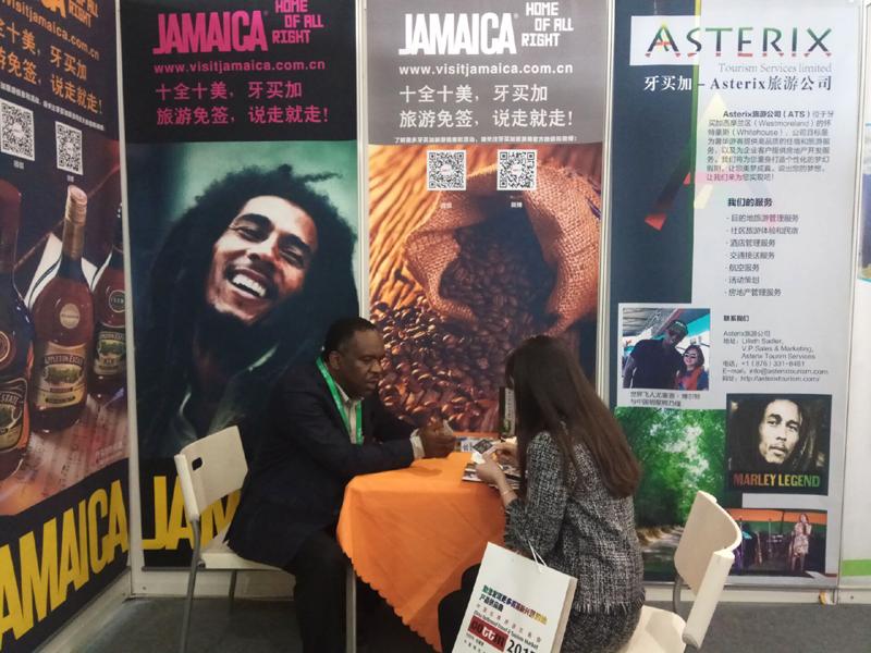2017COTTM牙买加展台