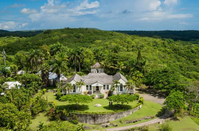 牙买加科克皮特地区好望庄园
