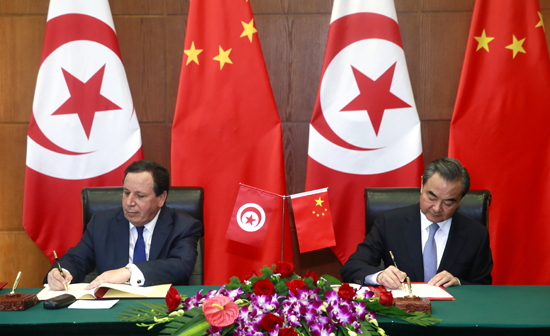 Wang Yi Holds Talks with Foreign Minister Khemaies Jhinaoui of Tunisia