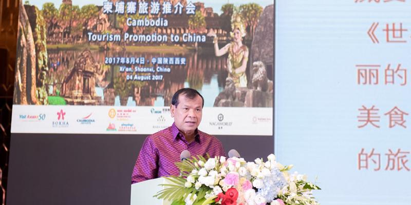 柬埔寨王国旅游部长唐坤