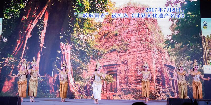 """2017""""柬埔寨之夜""""旅游及投资推介会艺术表演"""