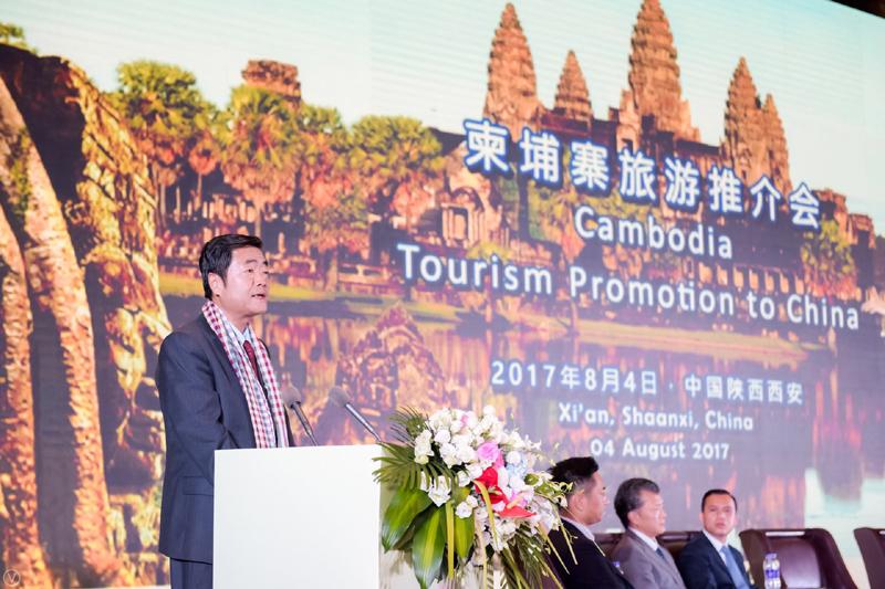 陕西省旅游发展委员会主任高中印