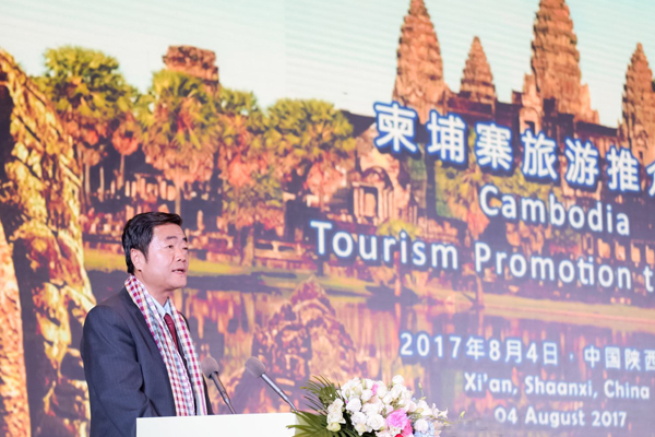 H.E. Mr. Gao Zhongyin, Director-General of Shaanxi Provincial Tourism Development Commission,