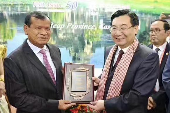 2017西安丝绸之路国际旅游博览会授牌
