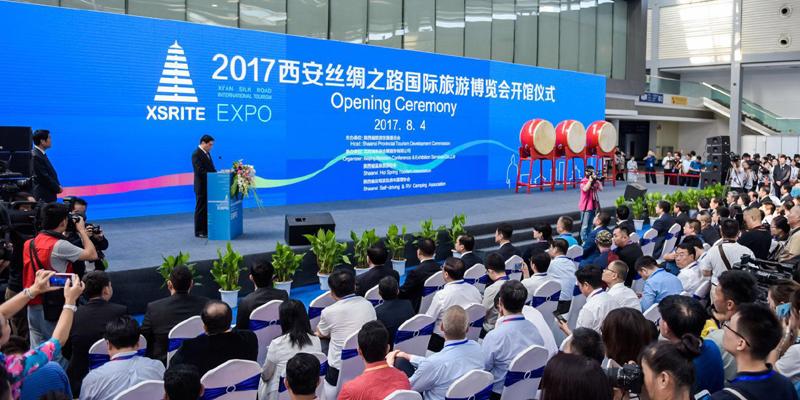 2017年西安丝绸之路国际旅游博览会开幕式