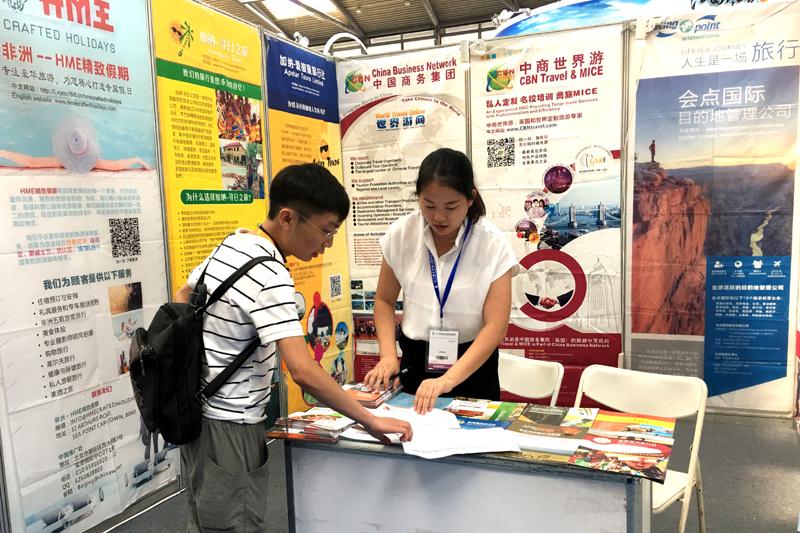 2017年西安丝绸之路国际旅游博览会世界游网展台