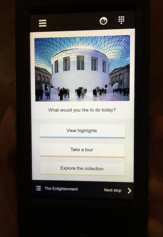 大英博物馆语音导览