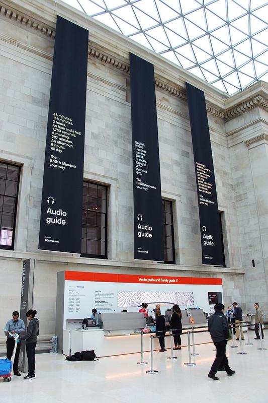 大英博物馆大中庭语音导览服务处