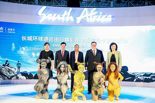 中国银行长城环球通自由行精彩南非信用卡