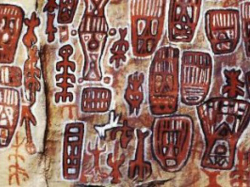 巴乌列国家公园壁画
