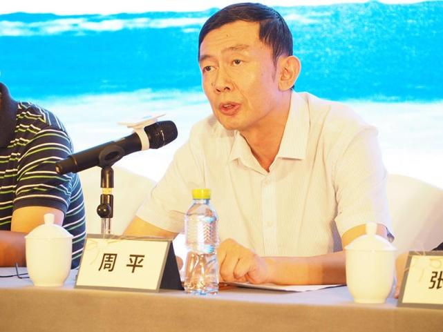 海南省旅游发展委员会副主任周平