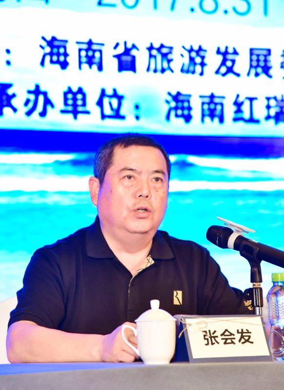 海南省旅游协会会长张会发