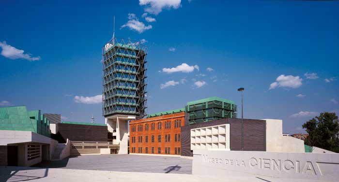西班牙巴利亚多利德科学博物馆