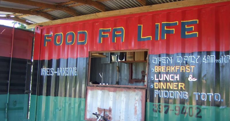 牙买加Food Fa Life餐厅