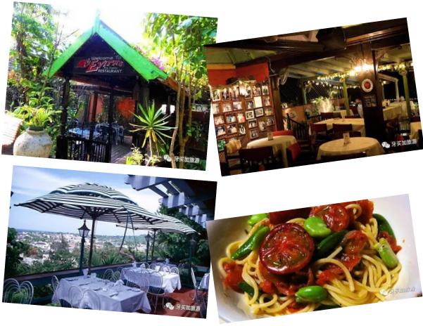 牙买加Evita's意大利餐馆