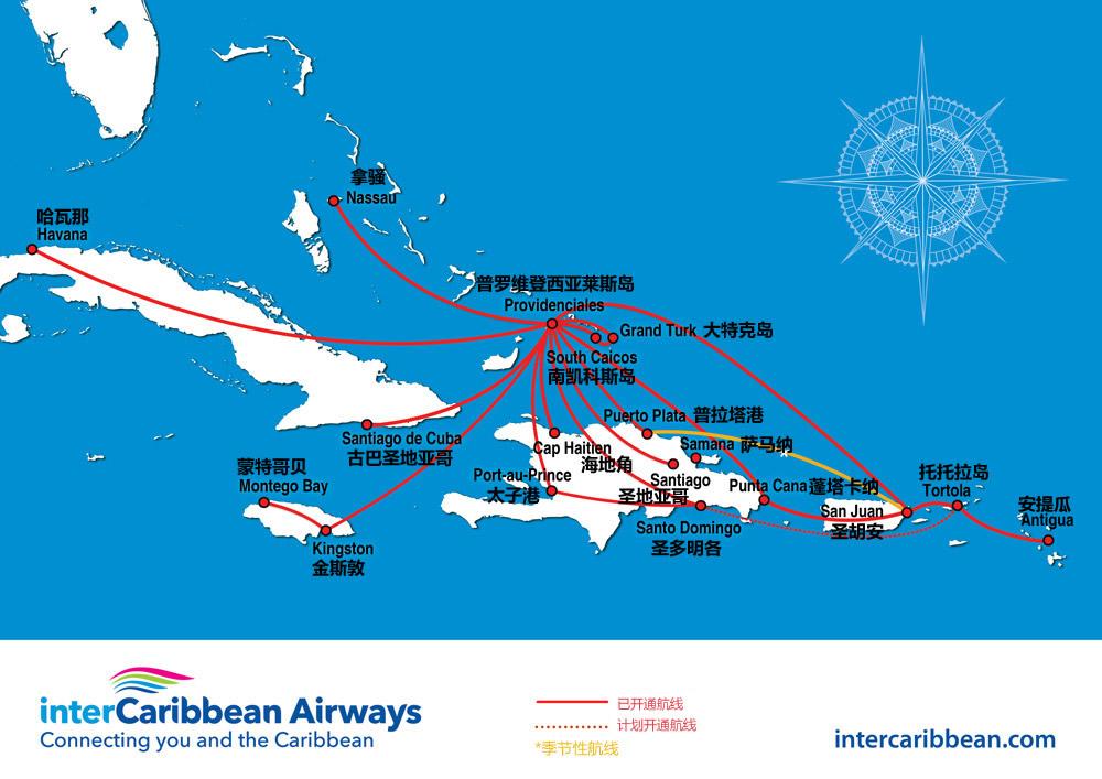 加勒比航空航线图