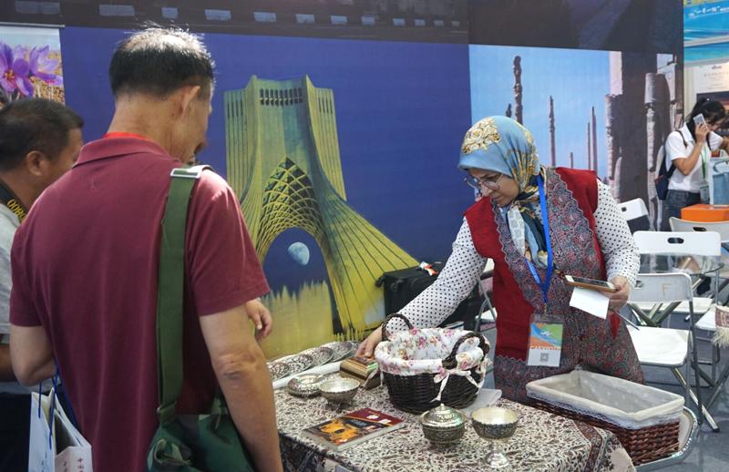 2017中国-东盟博览会旅游展伊朗展台
