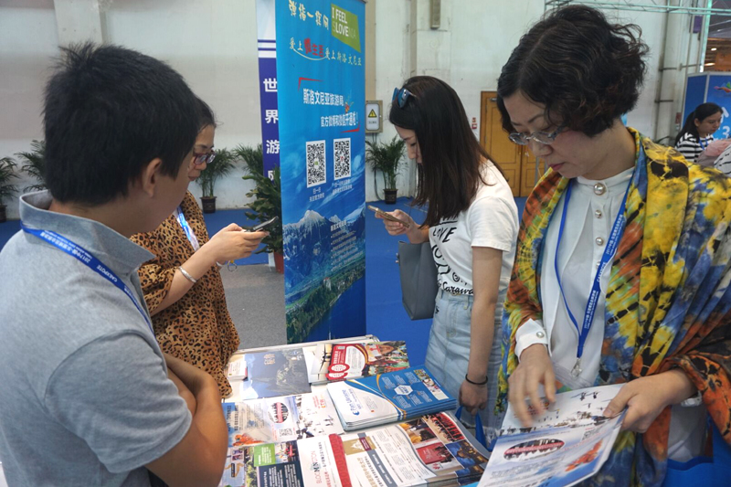 2017中国-东盟博览会旅游展世界游网展台