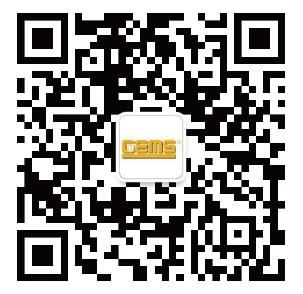 2017赛美斯北京国际旅游交易会