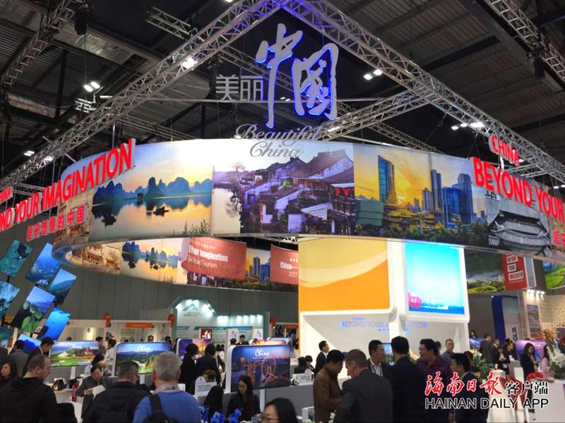 2017WTM中国展台