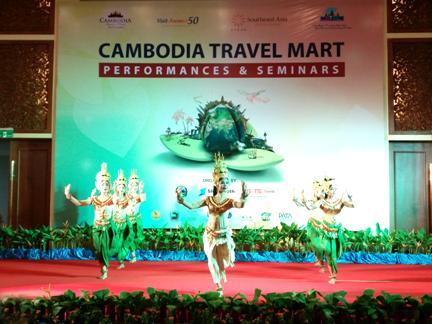 2017CTM柬埔寨旅游交易会