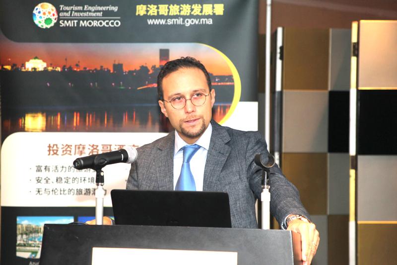 2017摩洛哥旅游投资午餐洽谈会-上海