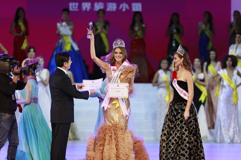 2017世界旅游小姐冠军