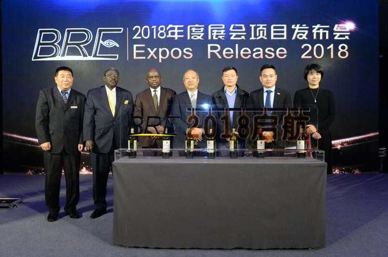 北京瑞来森会展2018年度项目发布