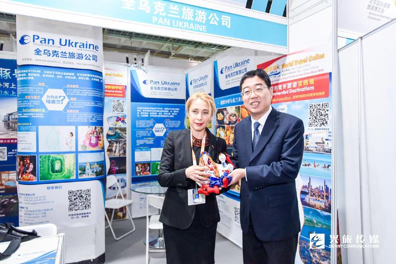 2017HTE北京国际健康旅游博览会泛乌克兰旅行社展台