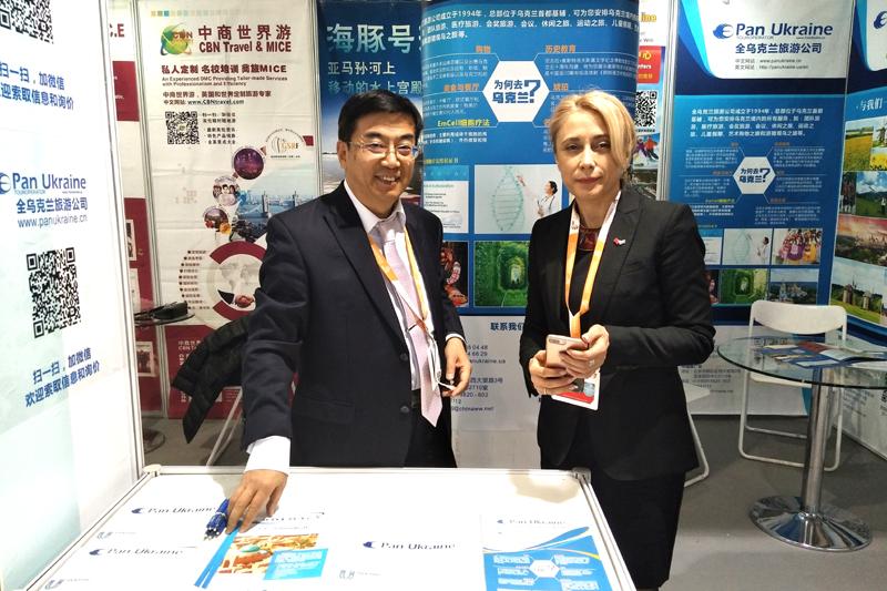 2017HTE北京国际健康旅游博览会世界游网展台