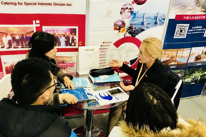 2017HTE北京国际健康旅游博览会全乌克兰旅游公司展台