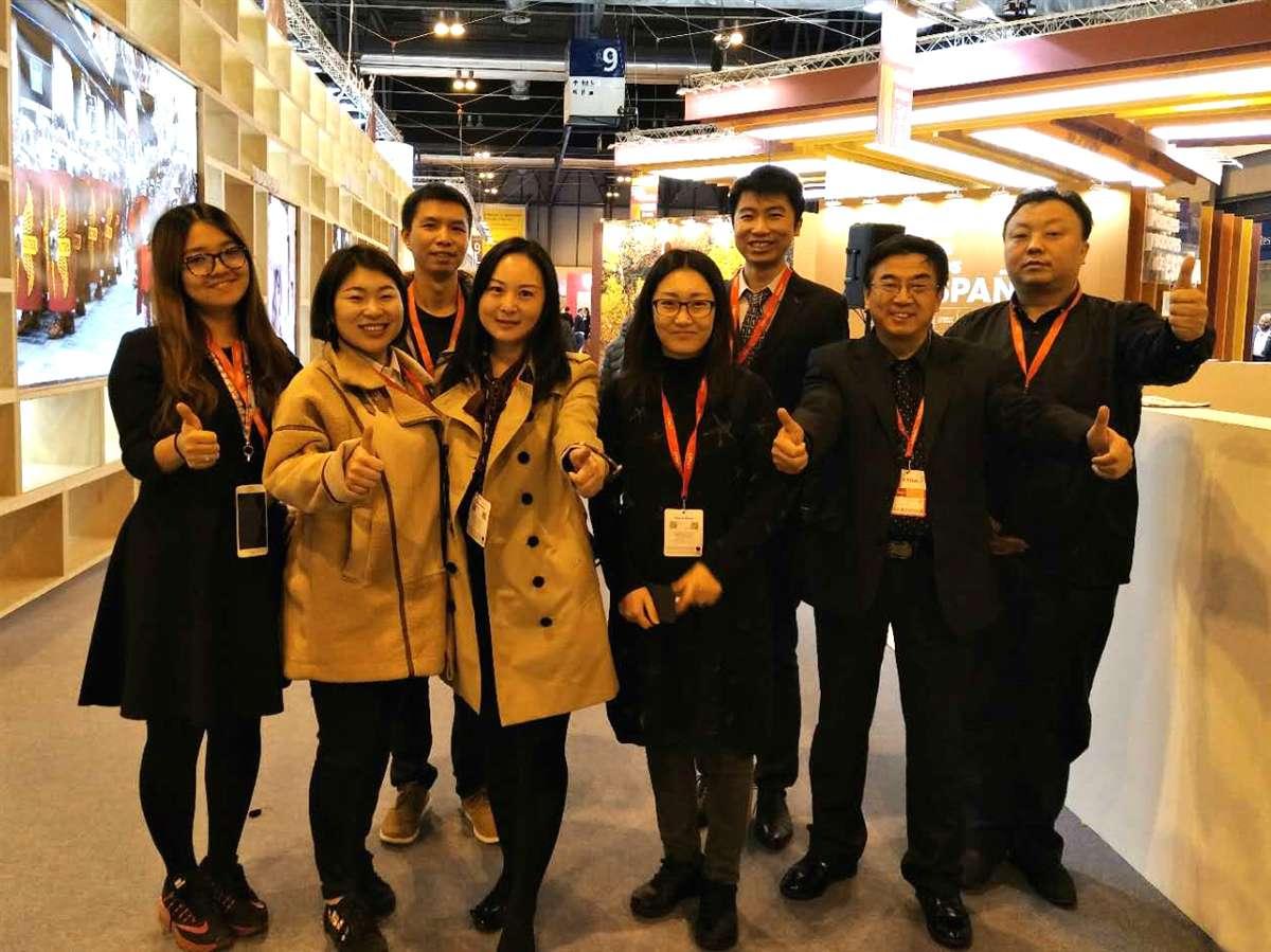 2018FITUR西班牙国际旅游交易会中国特邀买家