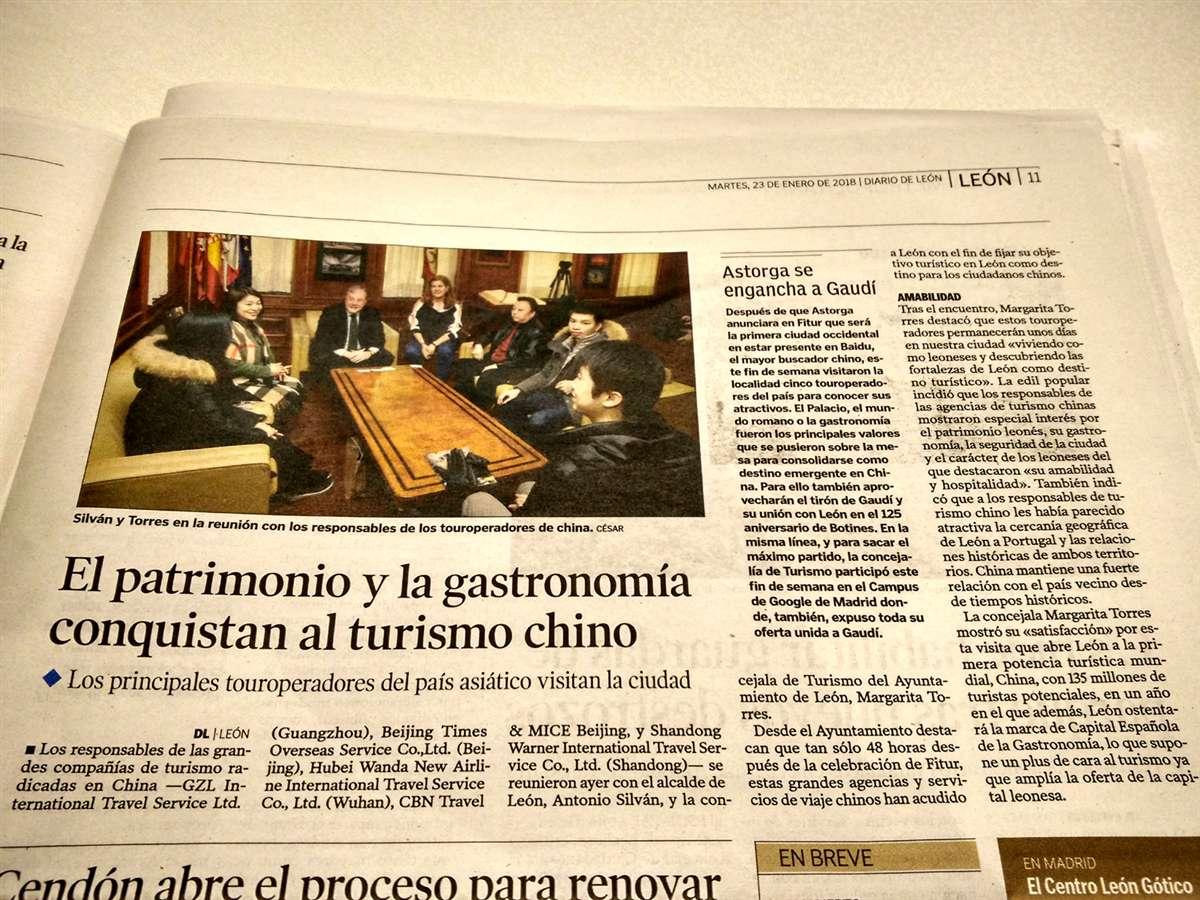 西班牙媒体报道