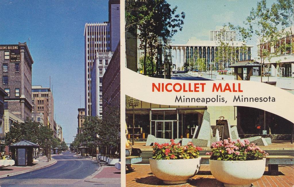 尼科莱特购物中心