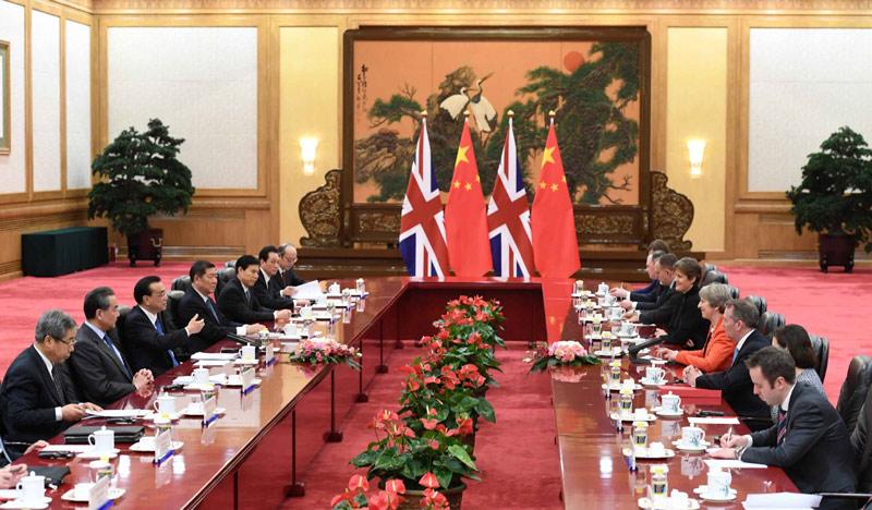 2018年中英总理年度会晤