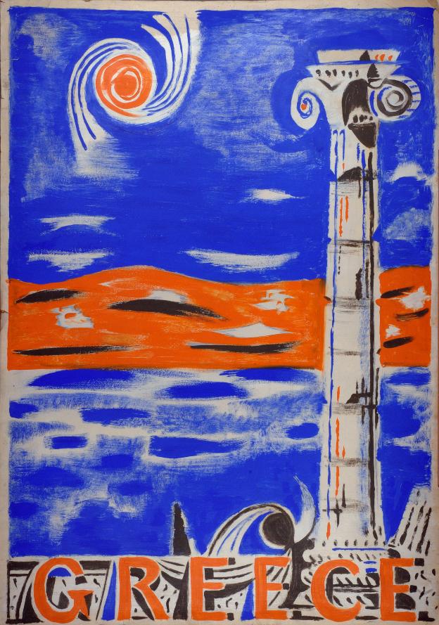 希腊艺术家尼科斯·哈吉基里亚科斯-吉卡《研究海报》