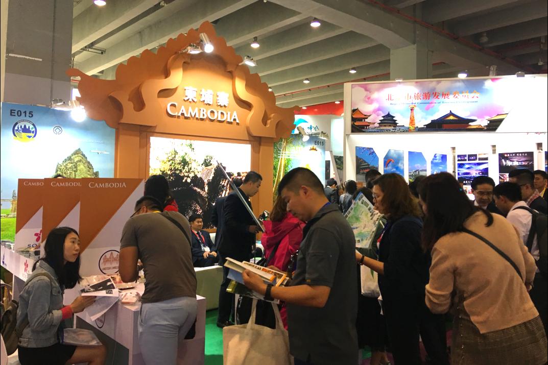 2018GITF广州国际旅游展览会柬埔寨展台